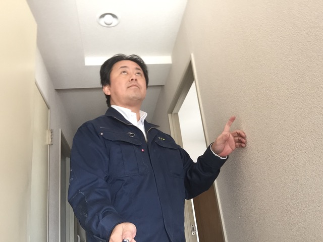 横須賀マンション既存住宅売買瑕疵保険調査